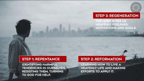 recap_reformation